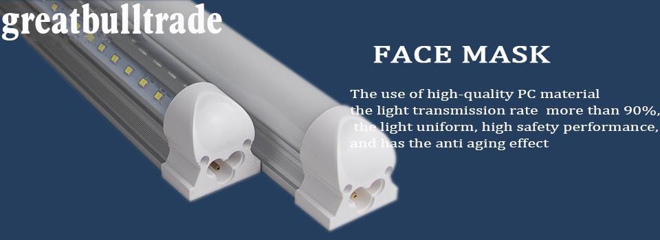 T8集成V形LED管